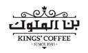 Kings Coffee