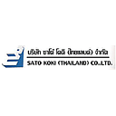 Sato Koki (Thailand) Co., Ltd.