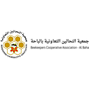 Beekeepers Cooperative Association, Ahmad