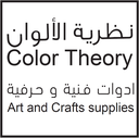 Color Theory, Ahmed Alsunaidy