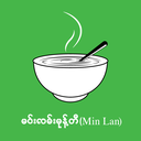 Min Lan Sea Food Restaurant