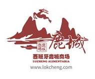 LUCHENG Alimentaria, S.L.