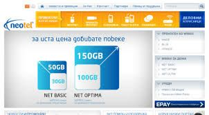 Neotel website